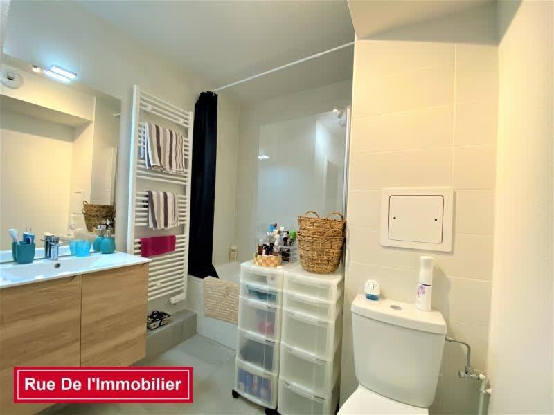 Vente appartement Haguenau 147000€ - Photo 3