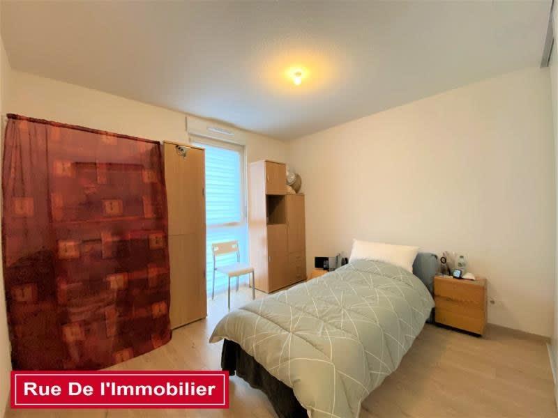 Vente appartement Haguenau 147000€ - Photo 4