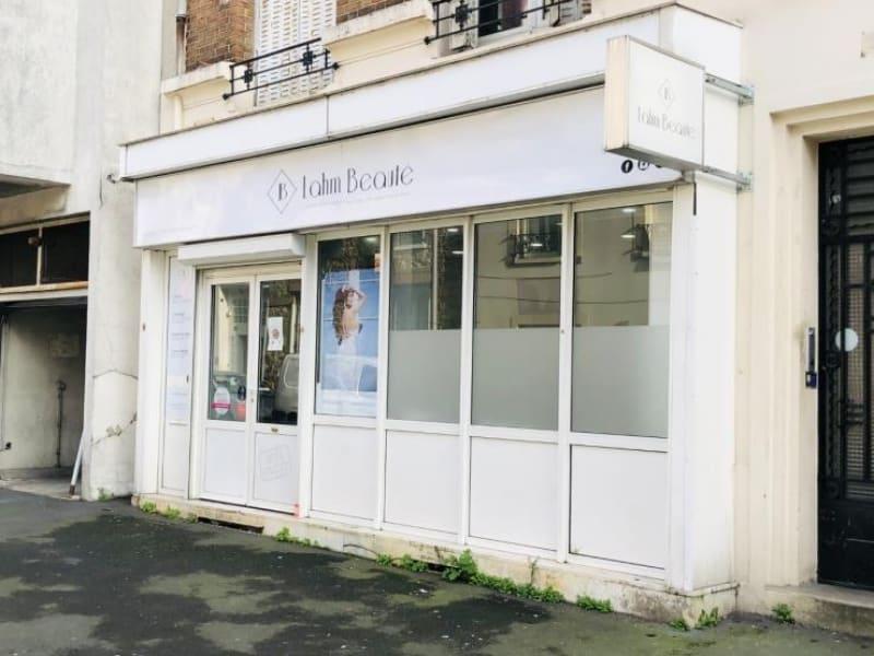 Location local commercial Villemomble 750€ HC - Photo 1