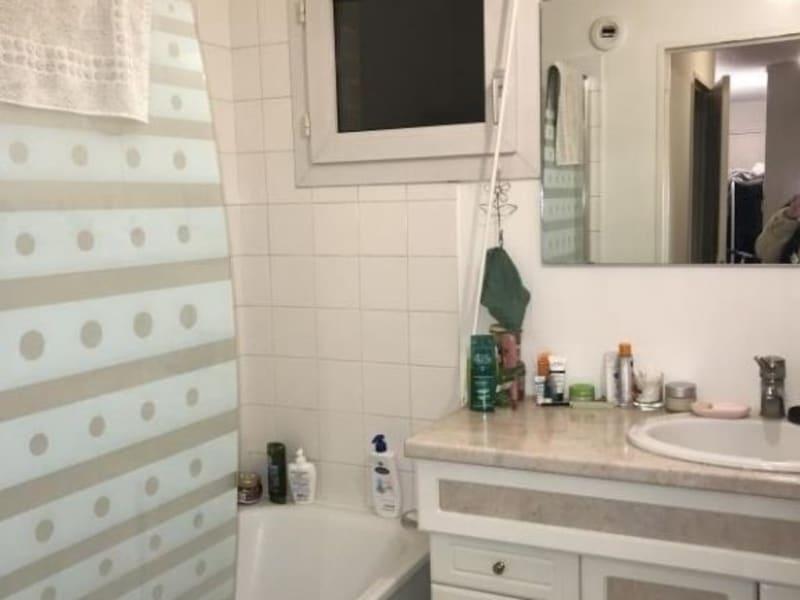 Location appartement Lille 857€ CC - Photo 6
