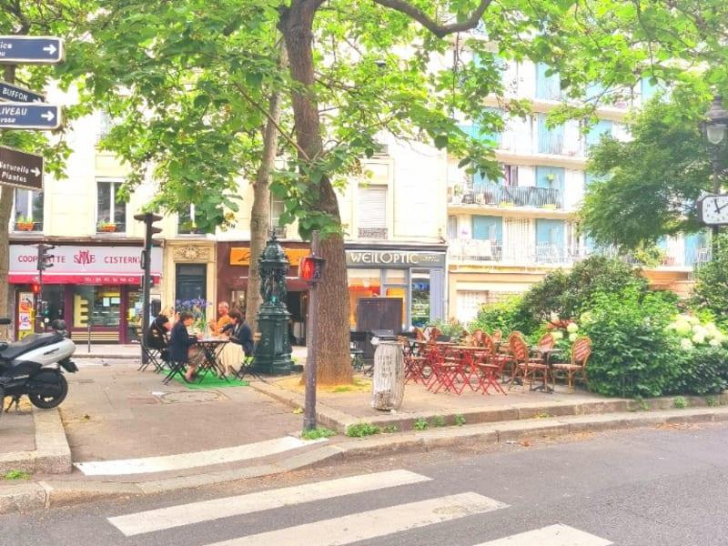 Sale apartment Paris 5ème 590000€ - Picture 18