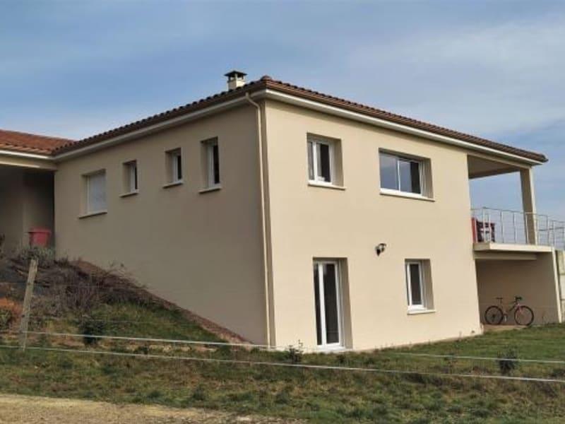 Vente maison / villa Rochechouart 319000€ - Photo 1