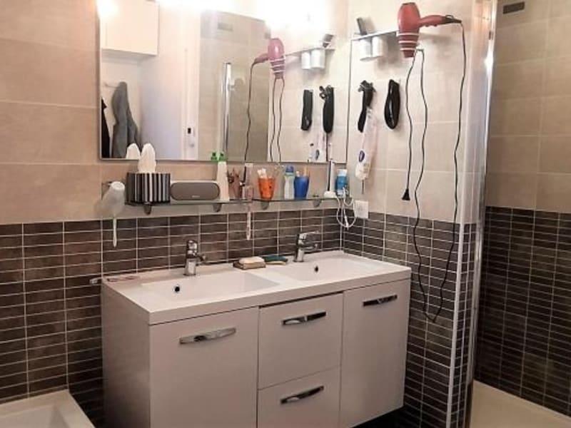 Vente maison / villa Rochechouart 319000€ - Photo 8