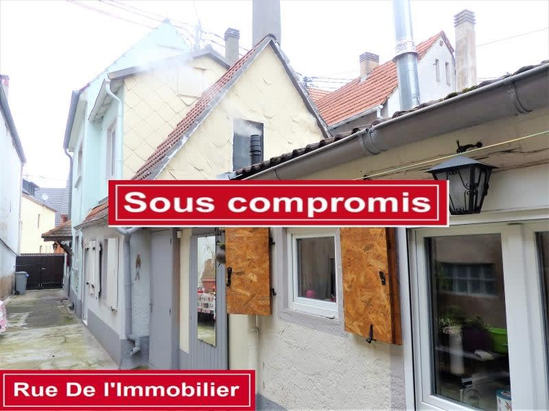 Vente maison / villa Brumath 160 000€ - Photo 1