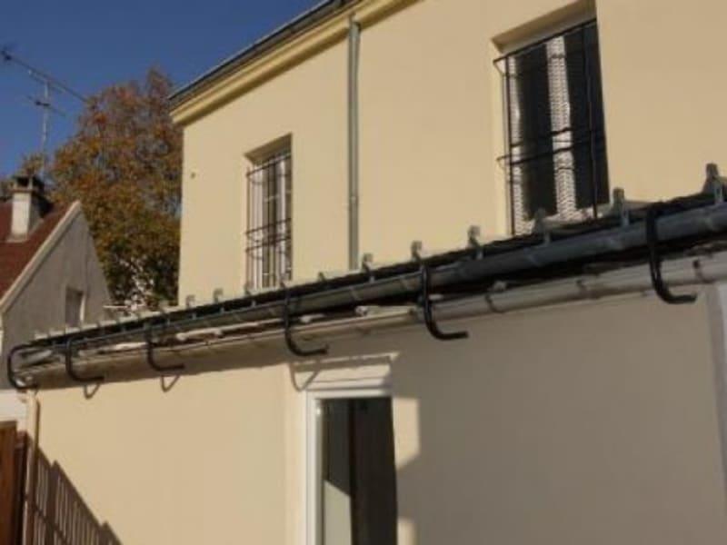 Vente appartement Bagneux 200000€ - Photo 6