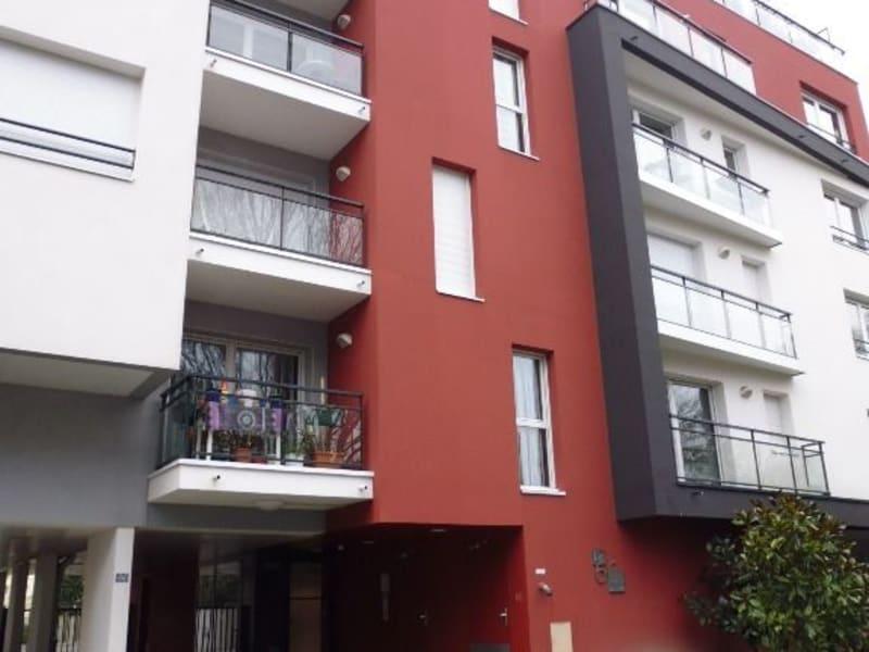Location appartement Nantes 605,06€ CC - Photo 5