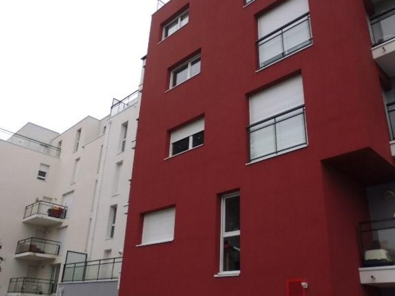Location appartement Nantes 605,06€ CC - Photo 15
