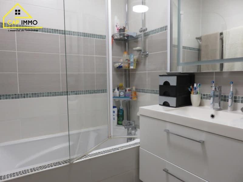 Vente appartement Decines charpieu 244000€ - Photo 3