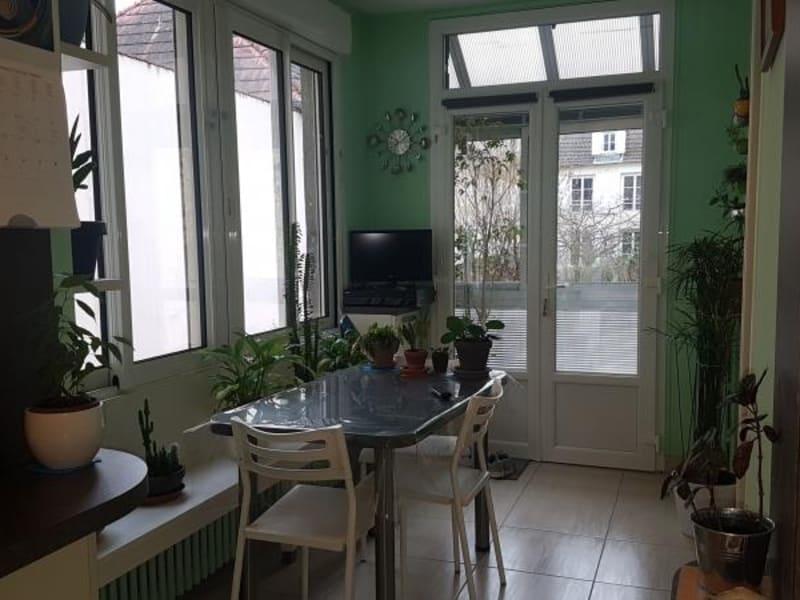 Vente maison / villa Nevers 182000€ - Photo 4