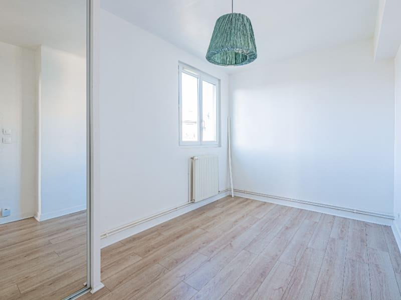 Vente appartement Champigny sur marne 275000€ - Photo 5