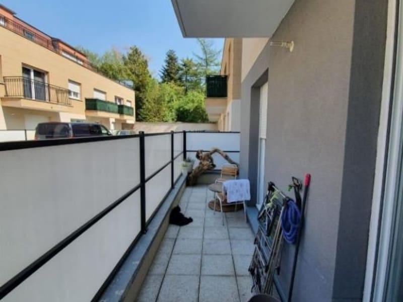 Location appartement Villevaude 850€ CC - Photo 6