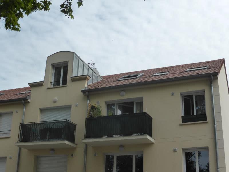 Vente appartement Crepy en valois 137500€ - Photo 1