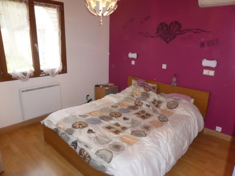 Vente maison / villa Villers cotterets 225000€ - Photo 3
