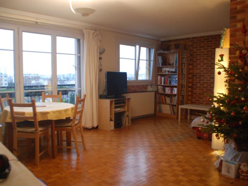 Vente appartement Bondy 189400€ - Photo 3