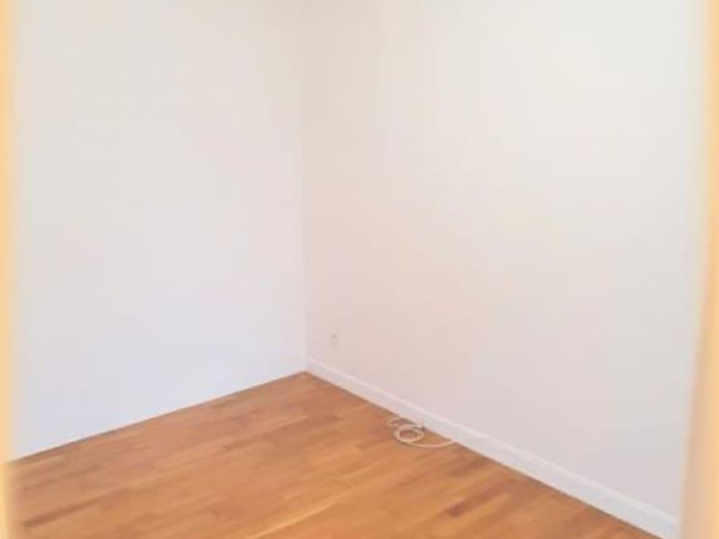 Sale apartment Le raincy 160000€ - Picture 7