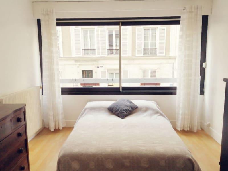 出租 公寓 Paris 15ème 1025€ CC - 照片 4