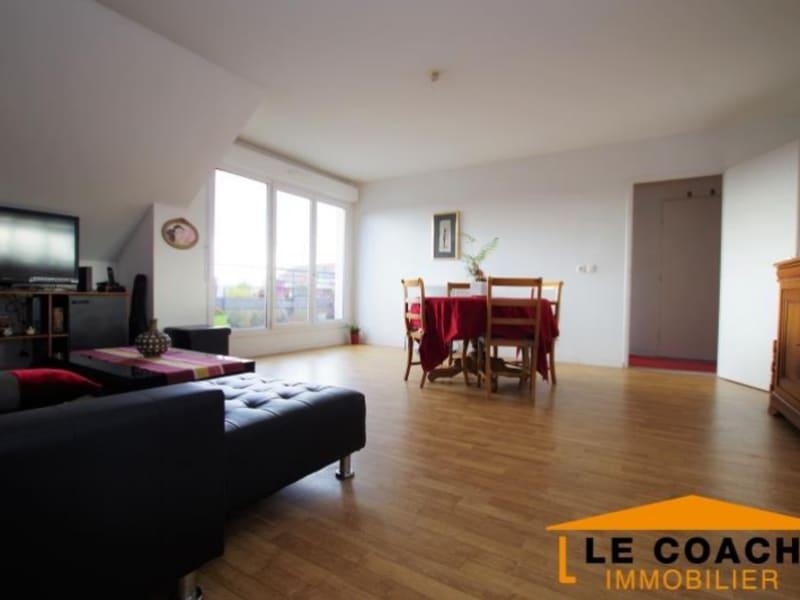 Vente appartement Montfermeil 254000€ - Photo 1