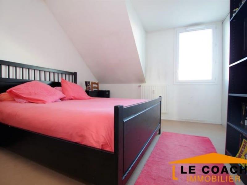 Vente appartement Montfermeil 254000€ - Photo 3
