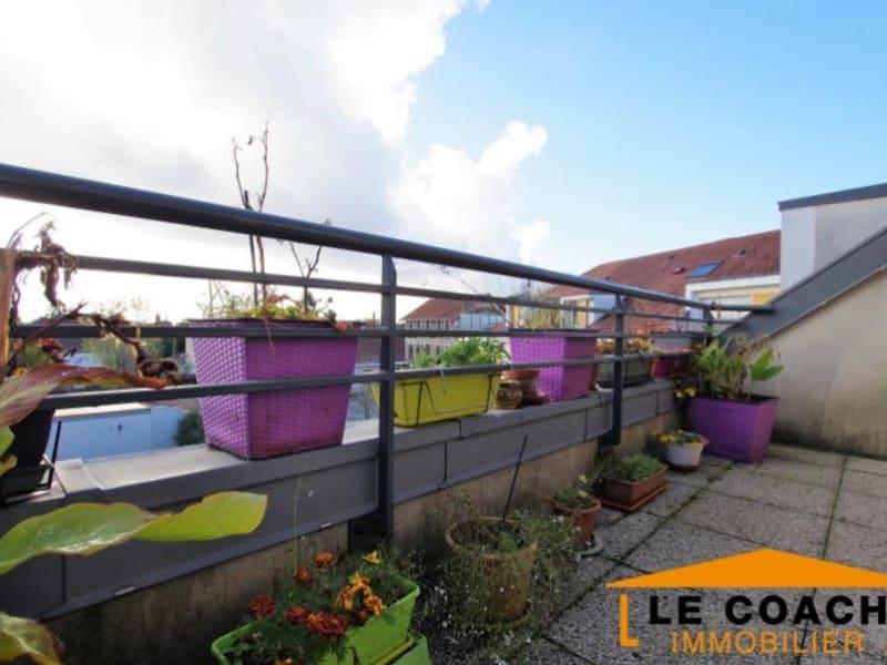 Vente appartement Montfermeil 254000€ - Photo 5