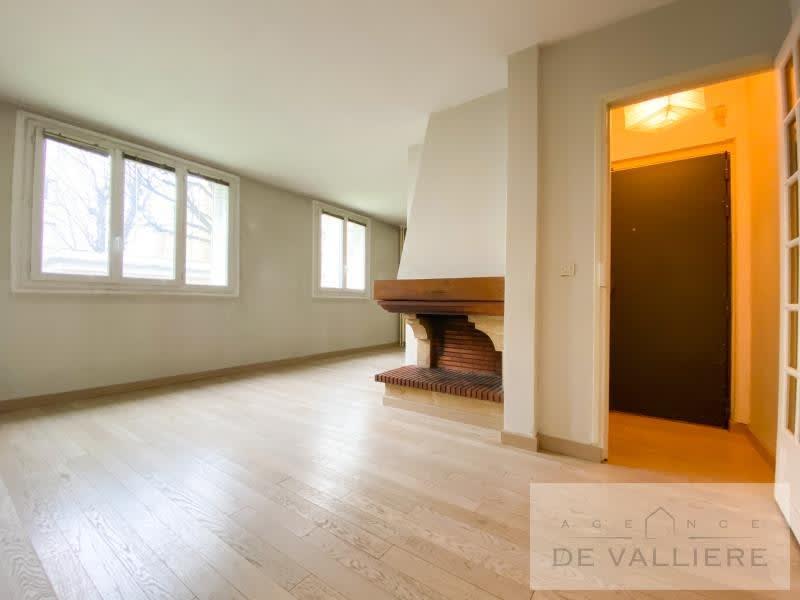 Vente appartement Nanterre 316000€ - Photo 2