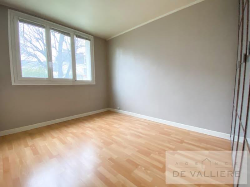 Vente appartement Nanterre 316000€ - Photo 6