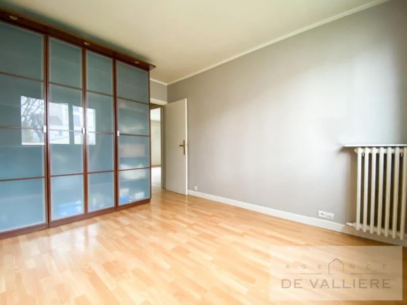Vente appartement Nanterre 316000€ - Photo 7