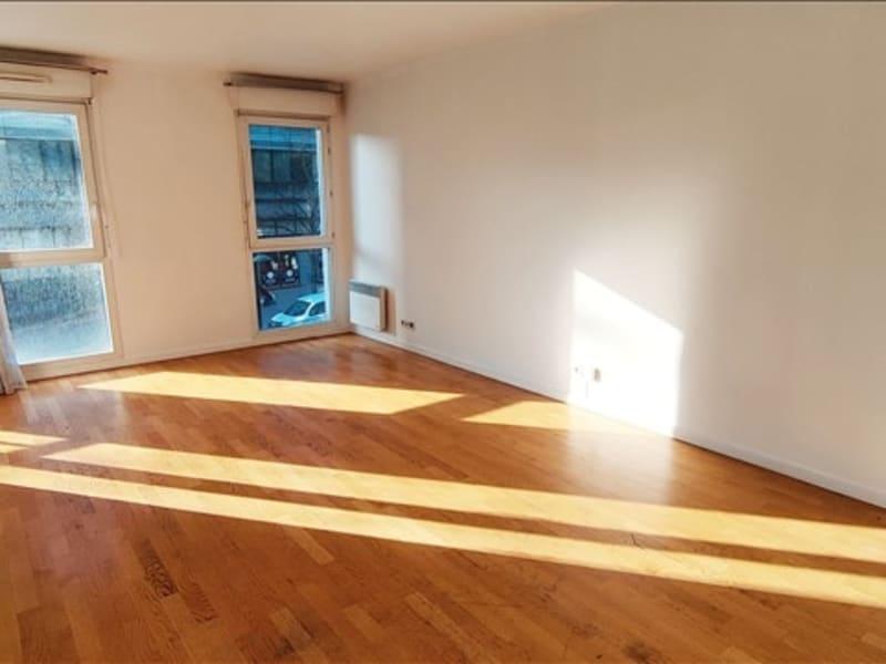 Rental apartment La plaine saint denis 1198€ CC - Picture 1