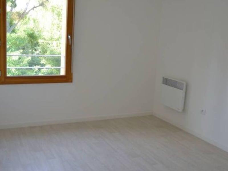 Location appartement Meaux 899€ CC - Photo 4