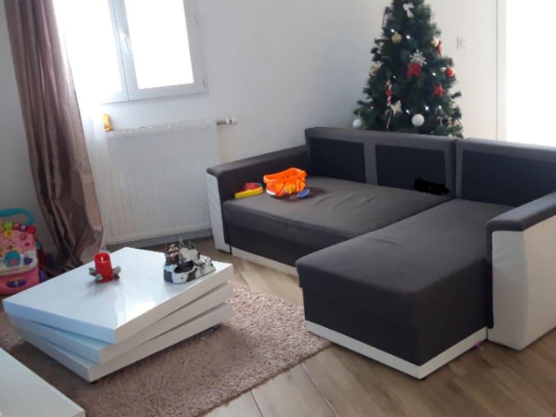 Vente maison / villa Poitiers 222600€ - Photo 3
