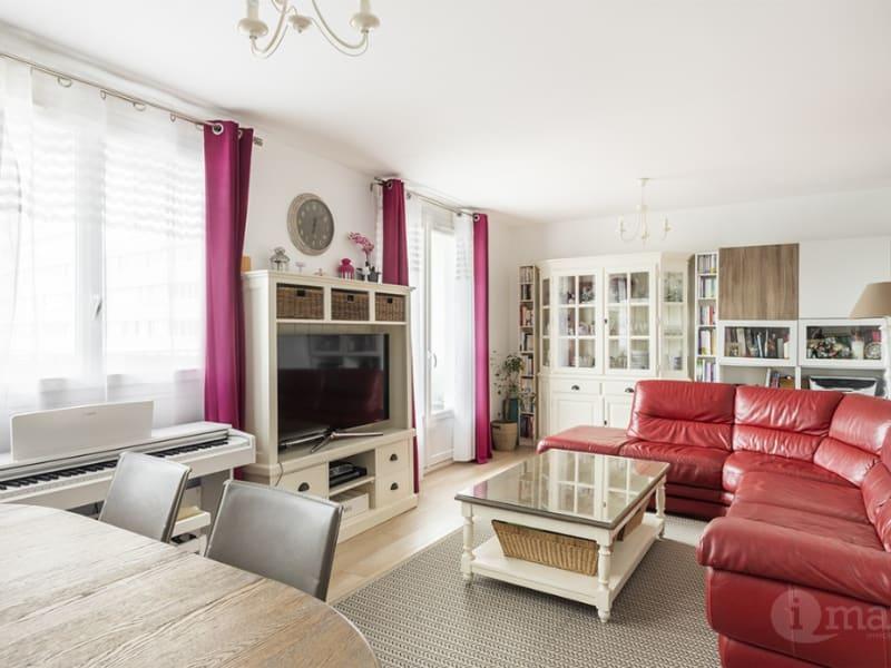 Vente appartement Clichy 545000€ - Photo 1