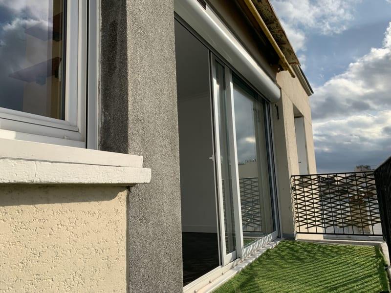 Vente appartement Vincennes 640000€ - Photo 1