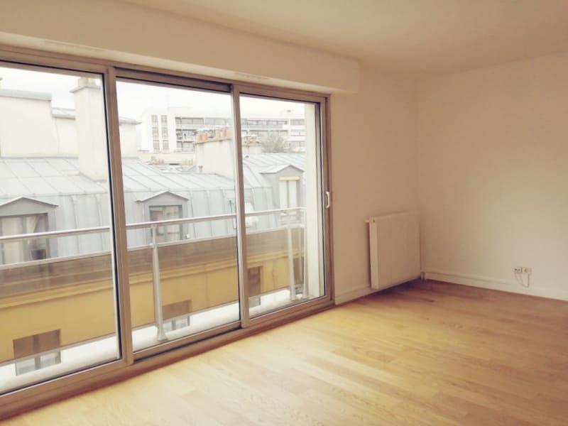 出租 公寓 Paris 13ème 932€ CC - 照片 2