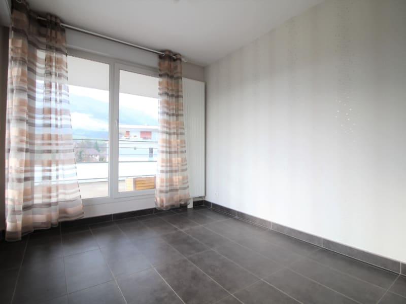 Vente appartement La motte servolex 598500€ - Photo 4