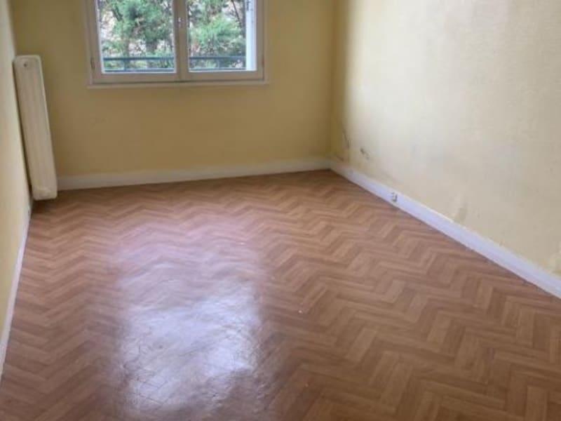 Sale apartment Les pavillons sous bois 249000€ - Picture 6