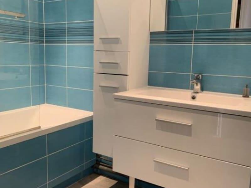 Sale apartment Les pavillons sous bois 249000€ - Picture 9