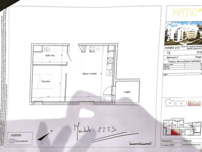 Sale apartment Caluire-et-cuire 225000€ - Picture 1