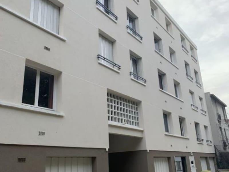 Sale apartment Les pavillons sous bois 249000€ - Picture 17