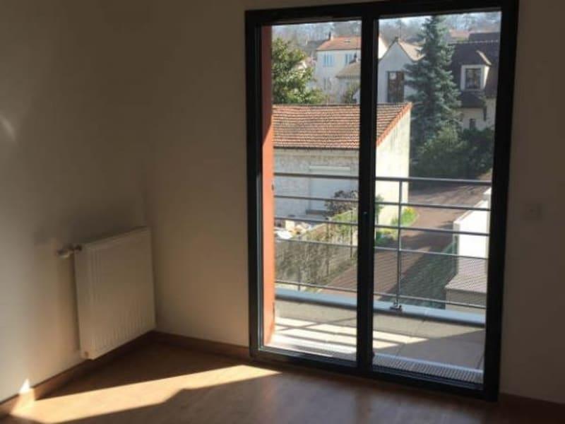 Location appartement L hay les roses 945€ CC - Photo 4