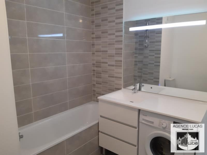 Location appartement Neuilly sur marne 785€ CC - Photo 5