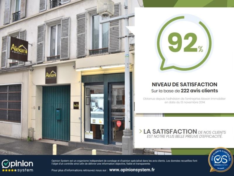 Sale apartment Romainville 304000€ - Picture 9