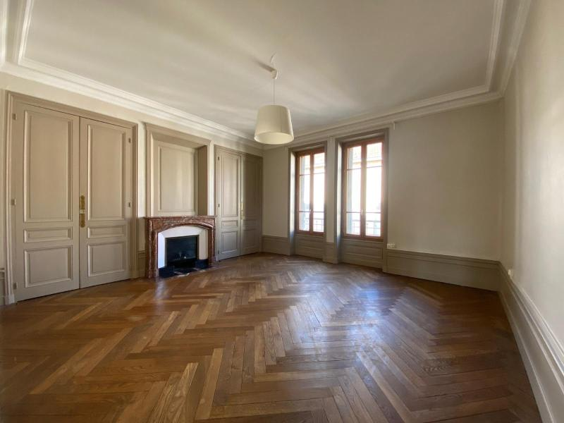 Location appartement Villefranche sur saone 832€ CC - Photo 1