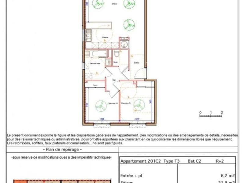 Location appartement St denis 825€ CC - Photo 8