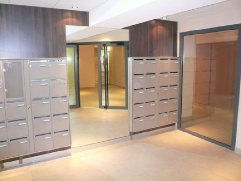 Rental apartment Chalon sur saone 660€ CC - Picture 7