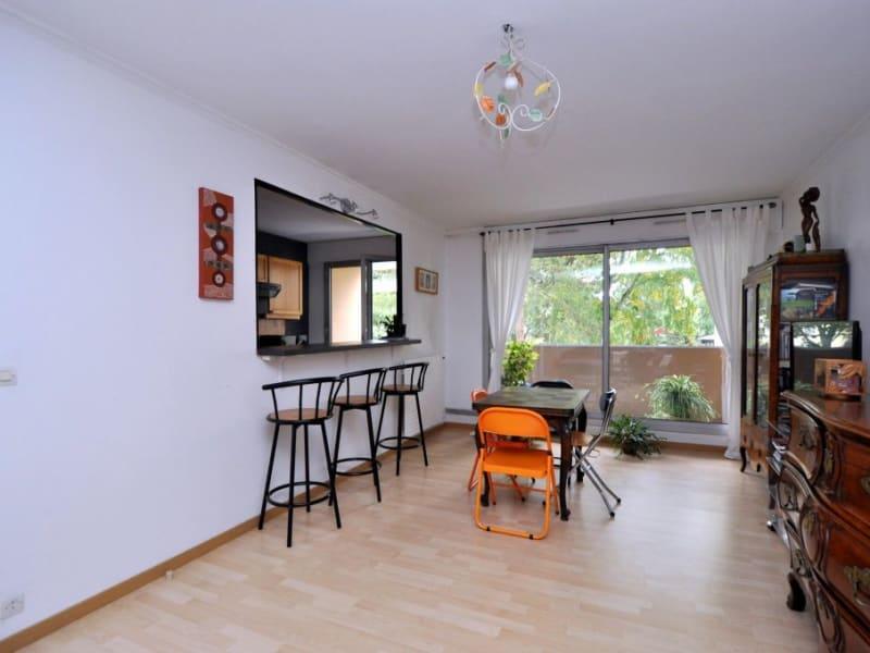 Sale apartment Les ulis 199000€ - Picture 5