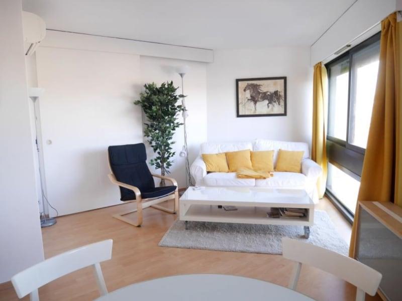 Paris - 2 pièce(s) - 50.00 m2