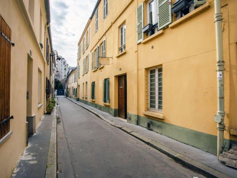 Vente appartement Paris 15ème 243800€ - Photo 7