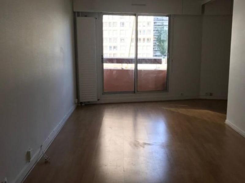 Location appartement Paris 13ème 1150€ CC - Photo 1
