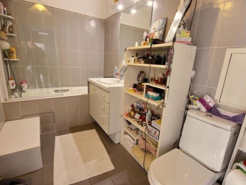 Deluxe sale apartment Paris 12ème 1600000€ - Picture 13