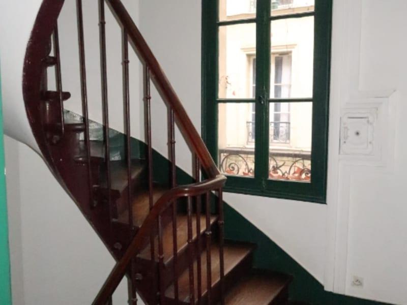 Vente appartement Paris 5ème 549000€ - Photo 2