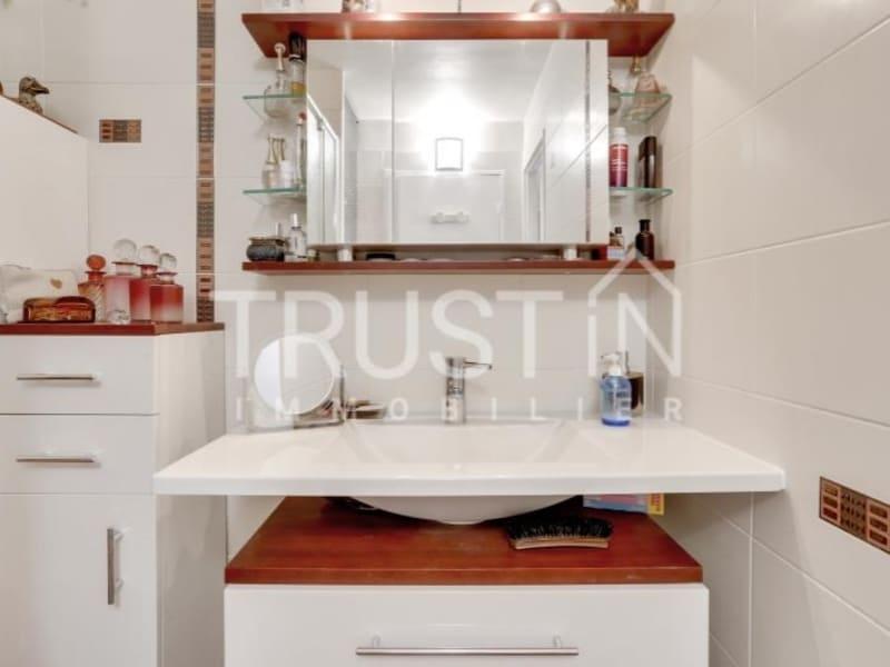Vente appartement Paris 15ème 683000€ - Photo 11